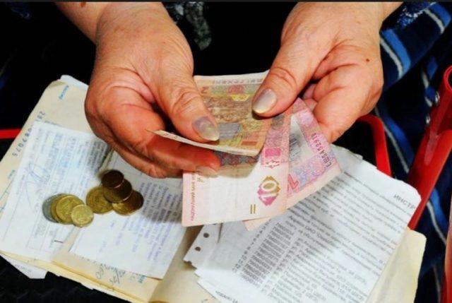 Монетизация по-новому: у кого отберут субсидию наличкой