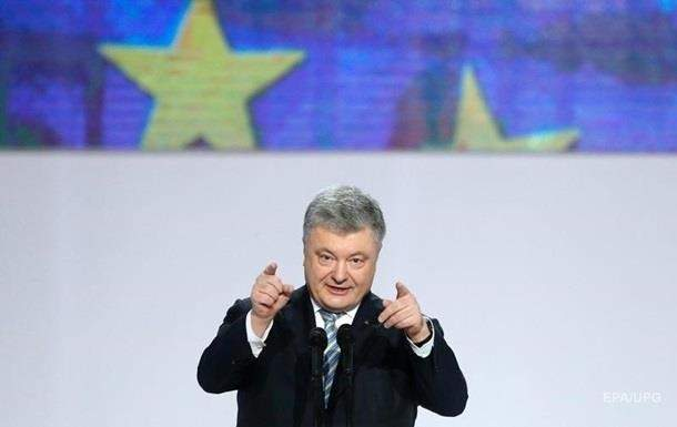 Украинцы стали получать телефонные звонки от Порошенко