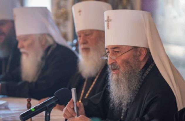 УПЦ МП призвала патриарха Варфоломея отозвать Томос