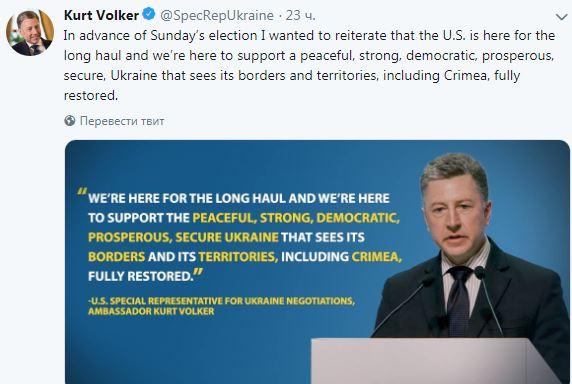 Волкер обратился к украинцам перед выборами президента: «США здесь надолго»