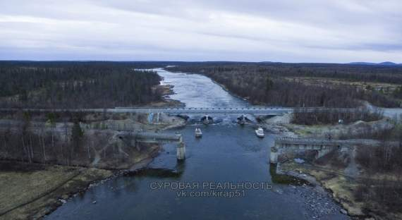 В Мурманске украли… целый мост через реку. ФОТО