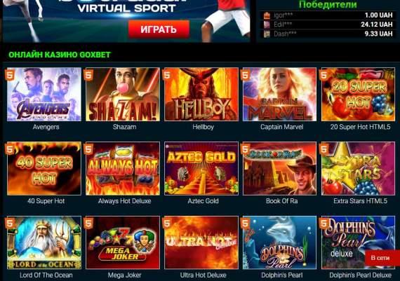 Играй в Bananas Go Bahamas в онлайн клубе-казино Goxbet