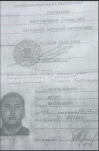 Блогер предупредил о последствиях жителей ОРДЛО, желающих получить паспорт РФ