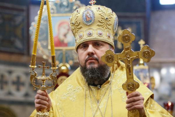 Епифаний срочно созывает Священный синод ПЦУ