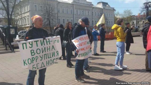 Россияне беднеют: каждый пятый житель РФ экономит на продуктах