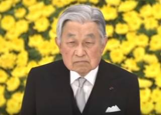Император Японии отрекся от престола