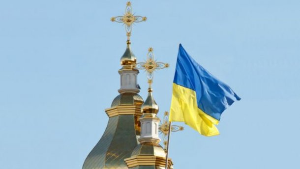 Количество сторонников российской церкви в Украине сократилось почти до 10%