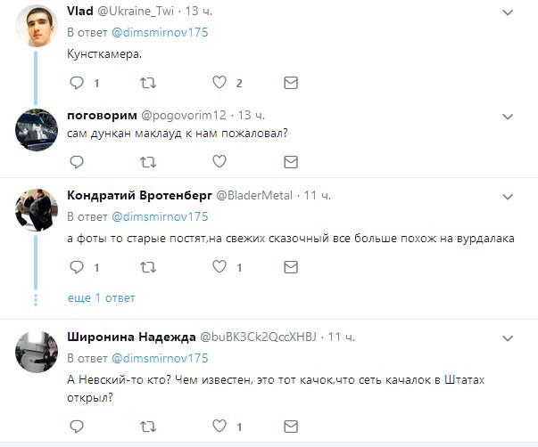 Путин стал посмешищем с «заменой» для Кабаевой: «Это же кунсткамера»
