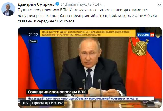 Путин взбесил россиян военным решением: «Деда совсем плох»