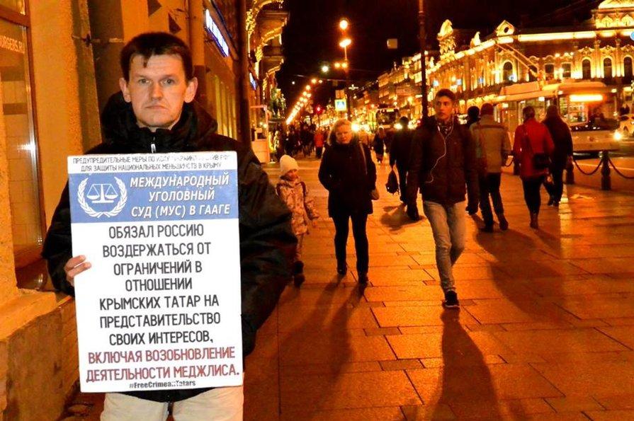 Российские силовики начали охоту на участников пикетов в поддержку украинцев