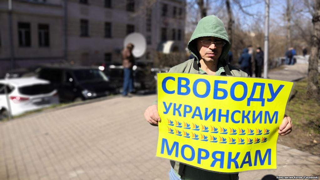 Россия отказалась участвовать в морском трибунале в Гааге по делу захваченных украинских моряков