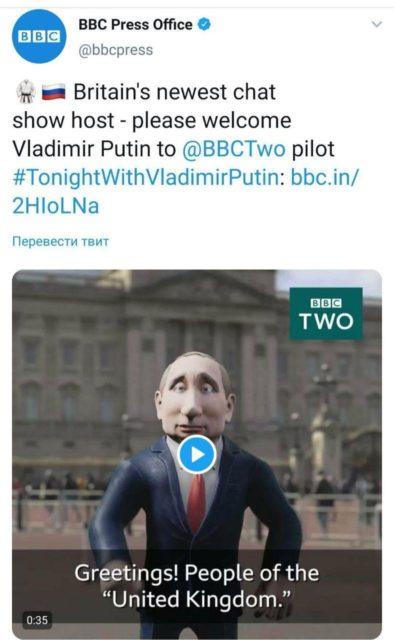 Россияне смогут позволить себе больше: «Ночь с Путиным»