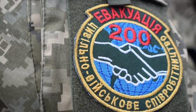 С 2014 года с Донбасса было вывезено 1736 тел погибших украинских воинов