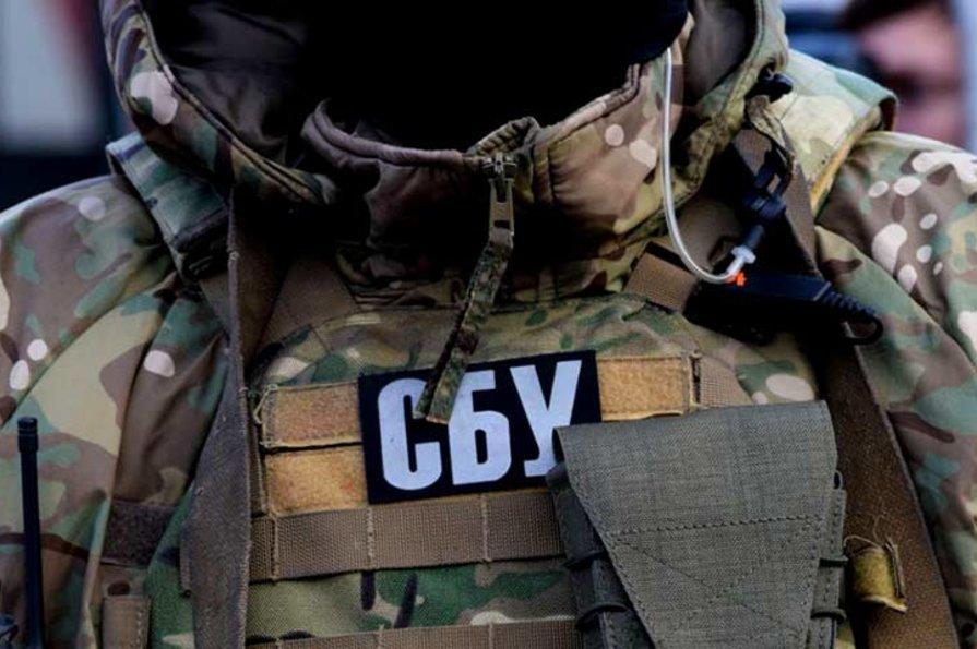 СБУ предупредила подготовку теракта спецслужбами РФ на одном из арсеналов ВСУ