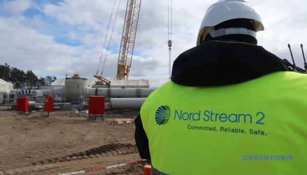 Трамп и президент Словакии сделали заявление по Nord Stream 2