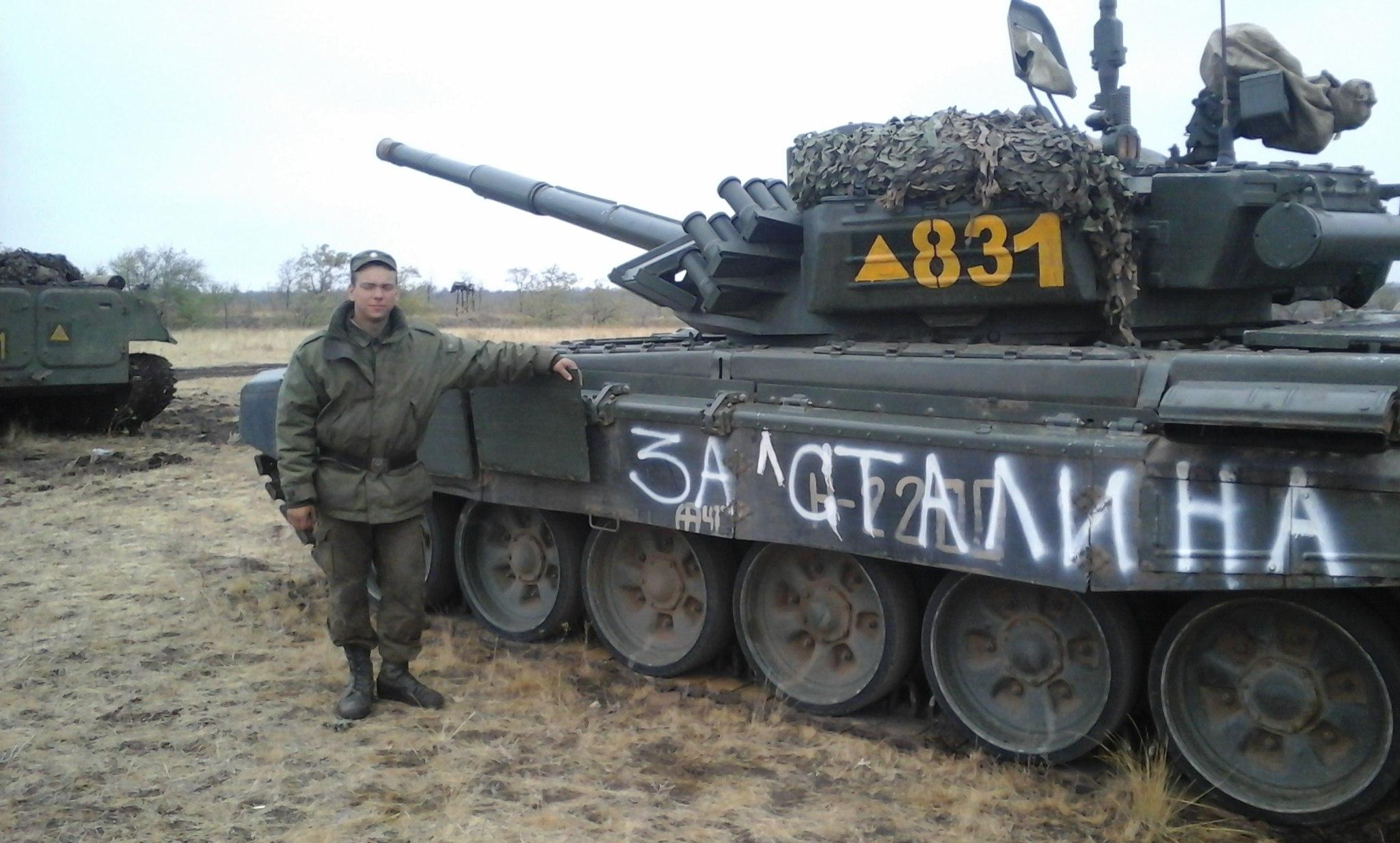 Угроза активной наступательной операции со стороны РФ сохраняется