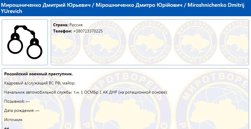 В «лнр» «заблудился» российский ихтамнет — майор ВС РФ
