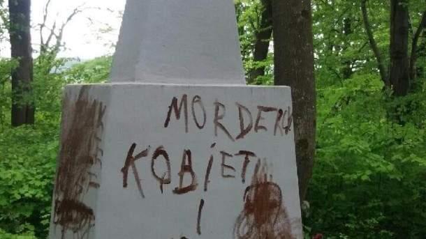 В Польше осквернили памятный крест украинцам. Фото