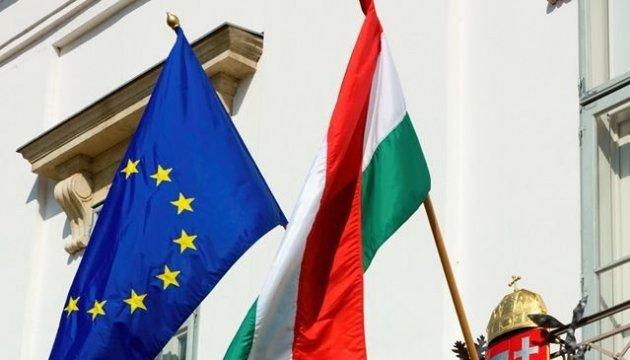 В Совете Европы обвинили Венгрию в нарушении прав беженцев и мигрантов