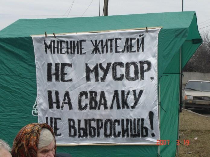 Єдиний шлях вирішити сміттєву проблему в Україні швидко та ефективно
