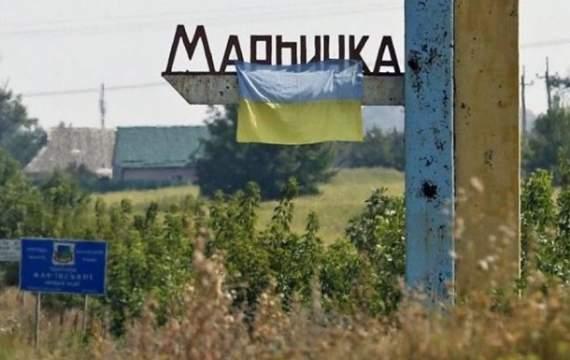 Четвертая годовщина боя за Марьинку: как это было