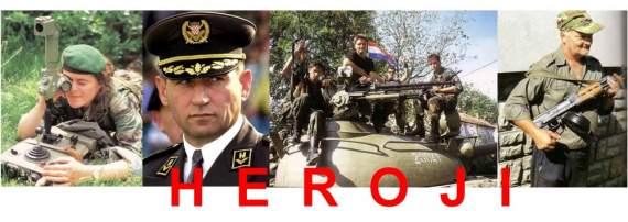 Почему украинцы и грузины не в состоянии постоять за свою страну, как постояли хорваты в 1991-95?