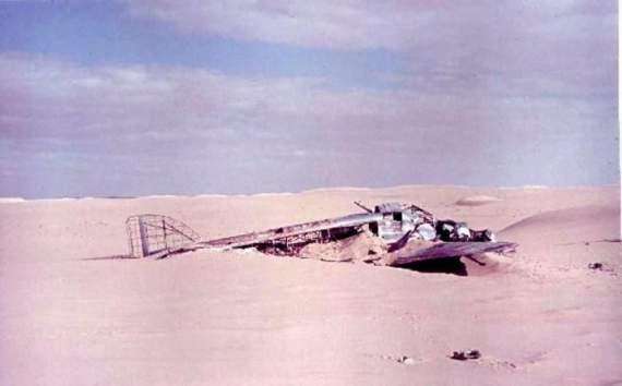 Таинственные авиакатастрофы ХХ века