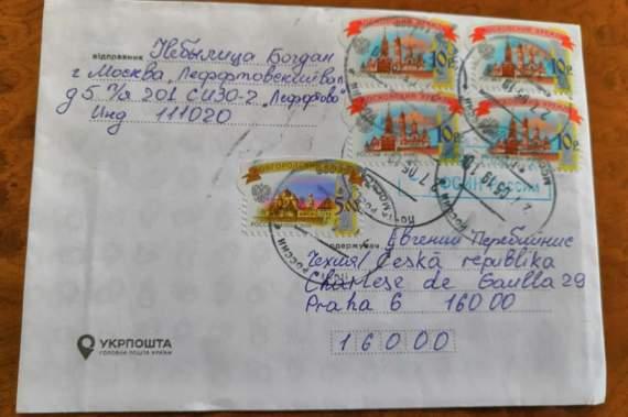 «Все будет хорошо»: Военнопленный моряк написал письмо послу Украины