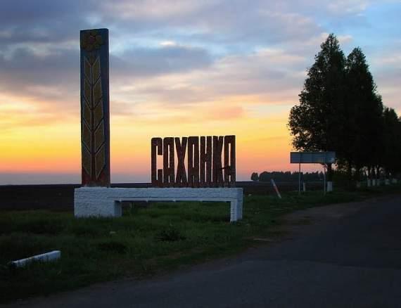 На  Донбассе БПЛА ВСУ сбросил  листовки-предупреждение о  Российском гражданстве(1й АНТИреспубликанский)
