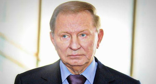 ГПУ подозревает Кучму в госизмене: в ведомстве рассказали подробности