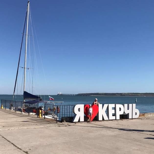"""""""Найди отдыхающего"""": в сети показали провальный туристический сезон в Крыму"""