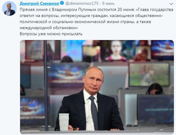 Путин рассмешил россиян новым двойником: «Старая крыса»