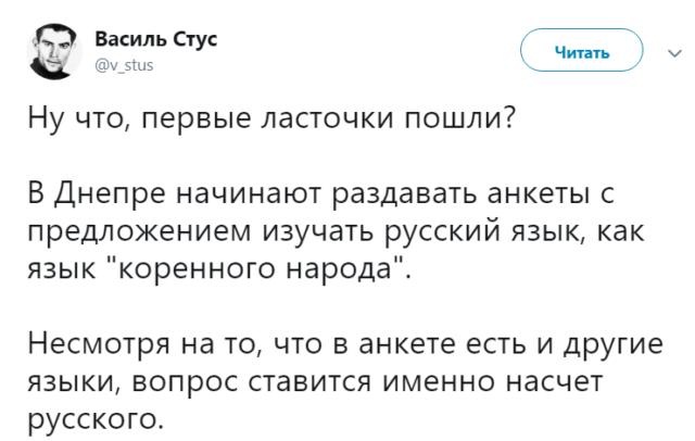«Русский мир» пробрался в украинскую школу, гремит скандал: «Езжайте жить на Россию»