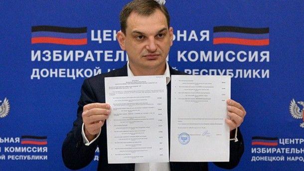 Силовики задержали скандального экс-главу «ЦИК ДНР» Лягина: фото