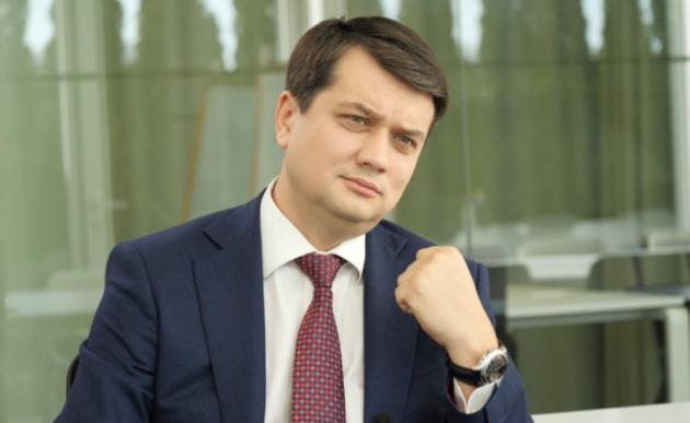 «Слуга народа» не поддерживает федерализацию Украины — Разумков