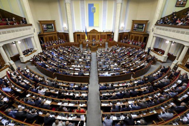 Украине больше не нужен парламент: что предлагают взамен