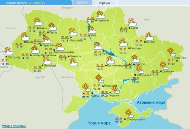 Украинцы в ожидании долгожданной прохлады: синоптики озвучили прогноз