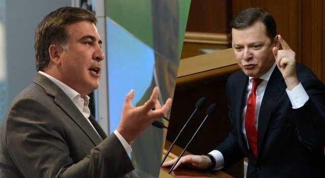 В эфире политического ток-шоу разгорелся конфликт между Ляшко и Саакашвили – причины