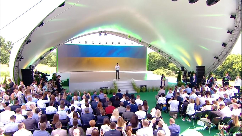 Зеленский выступил в Ботаническом саду / видео