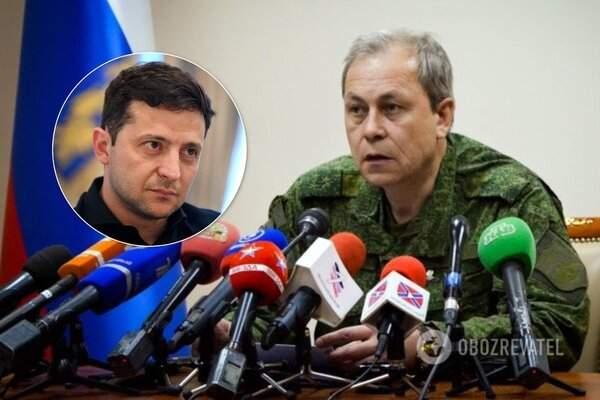 """Зеленского """"пригласили"""" в Донецк, безопасность гарантируют"""
