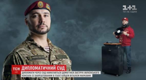 Зеленский не сдержался из-за украинцев в тюрьме, появилось экстренное обращение: «Поднимайте задницы, надо…»