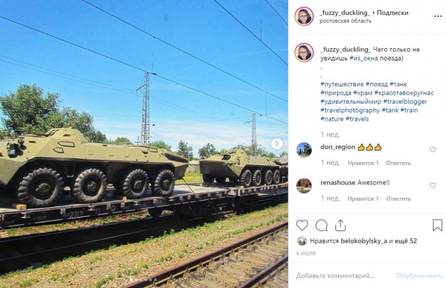 Как Россия стягивает военную технику к границе с Украиной: в сети показали фото