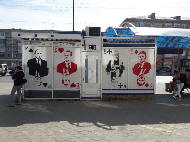 Вибори в Україні: стало відомо про масштабну спецоперацію Кремля
