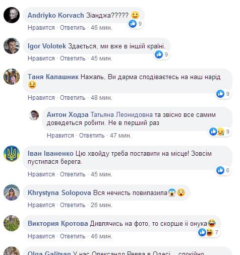 Повалий возвращается в Украину: ее первая выходка ошарашила всю страну, «нечисть повылазила»
