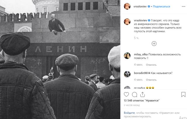 Прихвостень Путина опозорился с фейком о США: «Интеллект на уровне табуретки»