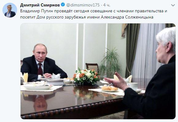 Путин показал свою гнилую сущность после смертельной трагедии: «Страдайте и жрите г*вно»