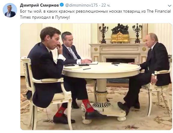 Путин засветился в каблуках перед камерой, соцсети рыдают: «Копытца спрятал»