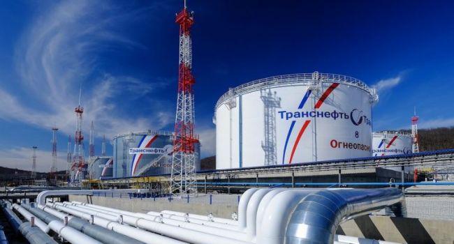Россия выплатила Украине компенсацию в размере более 2 миллионов евро