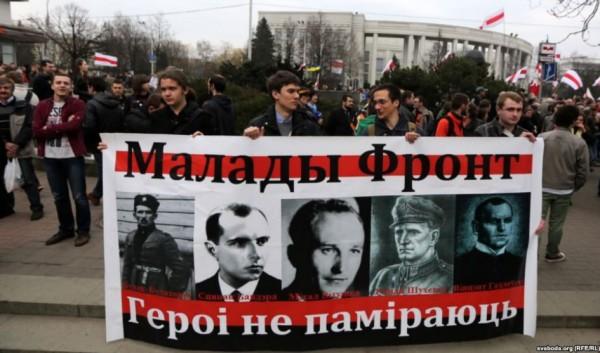 У Лукашенко будут сажать за символику УПА