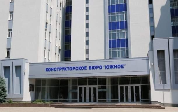 В Украине разрабатывают многоразовый космический аппарат